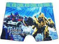 Трусы шортики детские для мальчиков Coolkid XL-3XL №T010