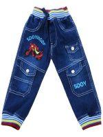 Брюки детские джинсы 2-6 №156109