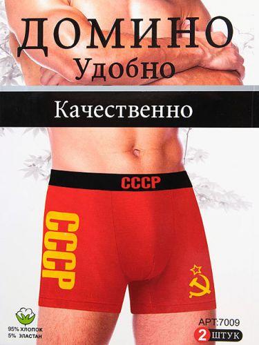 Трусы-боксеры ДОМИНО 48-54 №M7009